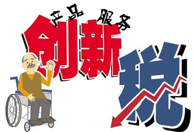 深圳前海公司税收优惠政策
