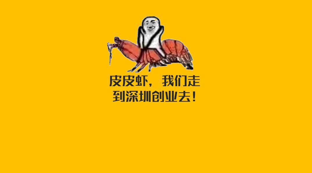 深圳注册公司是过完年再注册好还是现在注册比较好呢