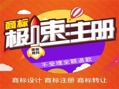 深圳商标注册证难拿,如何破解?