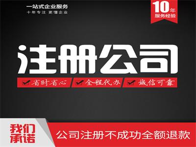 你知道哪些行业适合在深圳前海注册公司吗?