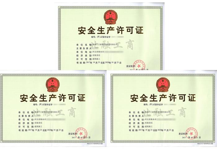 深圳注册了公司